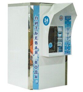 Киоск-автомат по очистке и продаже воды Третий кран