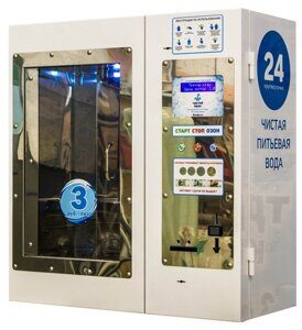 Автомат Start-up Третий кран