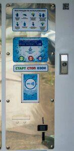Оплата воды Третий кран пластиковыми картами